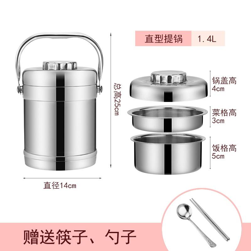 新品送饭保温饭盒桶大容量多层密封通用汤壶学生加热双层套装圆形