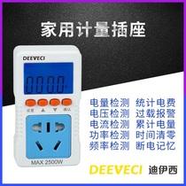 功率计电费计量插座电表家用电力检测仪空调功耗测试仪电量电度表