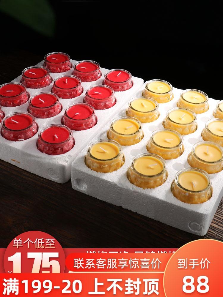 Масленные свечи Артикул 647461159971