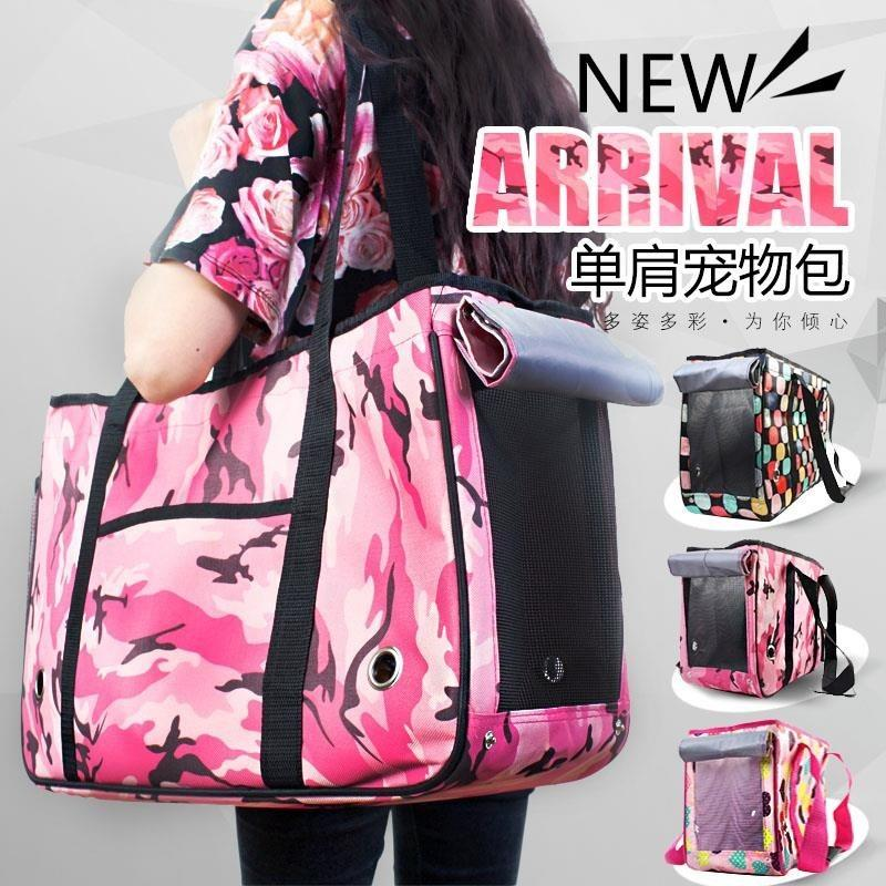 45cm bag cat bag walk dog hand in hand when going out