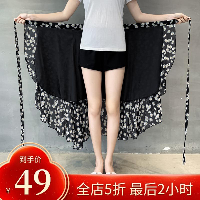 一片式半身裙春夏季新款碎花雪纺沙滩系带裹裙收腰显瘦鱼尾仙女裙