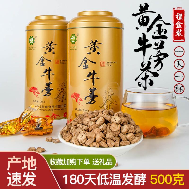 特级罐装送礼牛蒡子500g恒利佳黄金牛蒡根要材新鲜牛蒡茶正品包邮