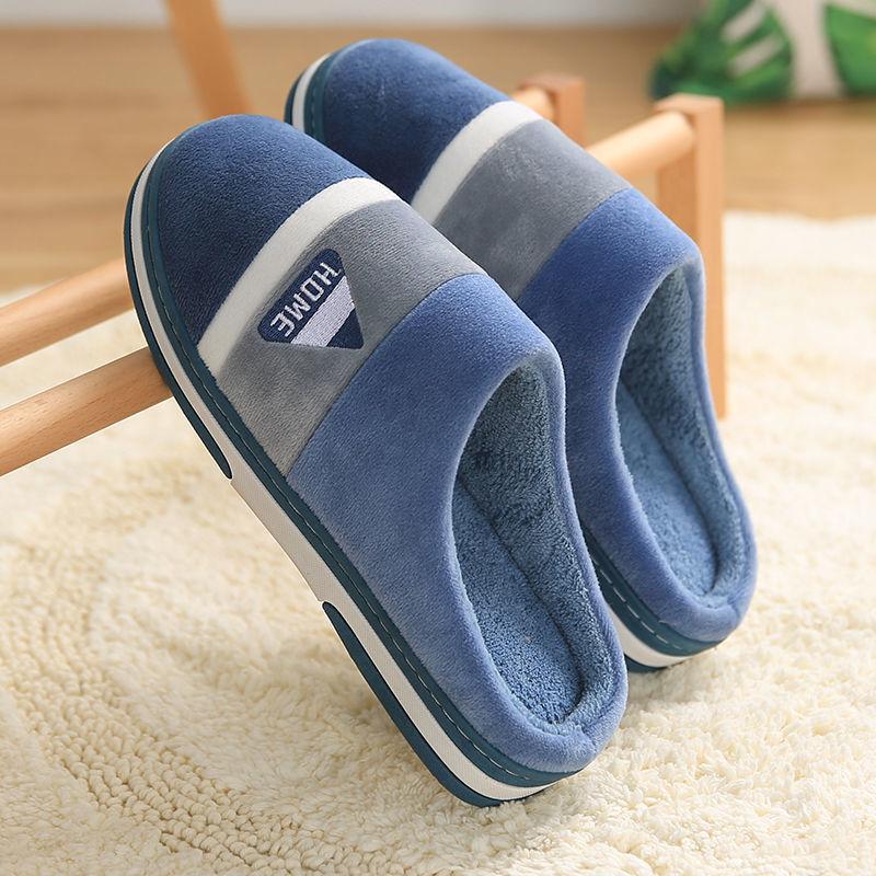 棉拖鞋男冬季居家室内保暖家居秋冬厚底加绒棉拖防滑毛绒拖鞋男士