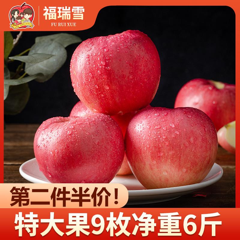 【超大果王】陕西白水瑞阳苹果净重6斤新鲜脆甜红富士苹果水果