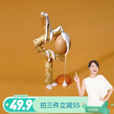 朱丹直播预告清单4.23推荐宝藏单品