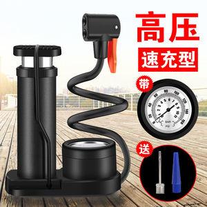 打气筒高压家用便携脚踩自行车篮球大功率电动汽车车载轮胎充气泵