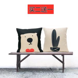 中国北欧简约客厅抱枕ins人掌睡觉抱枕懒人北欧沙发靠垫可拆洗。