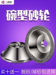 工具镀钛金刚石碗型砂轮合金钢磨刀机铣合金金钢石钨钢磨损耐用型