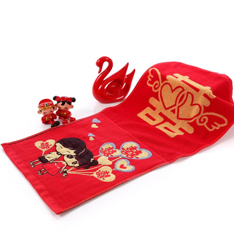 四件套礼盒洗脸手帕礼纯棉大红色一对浴巾结婚用的喜毛巾婚庆回