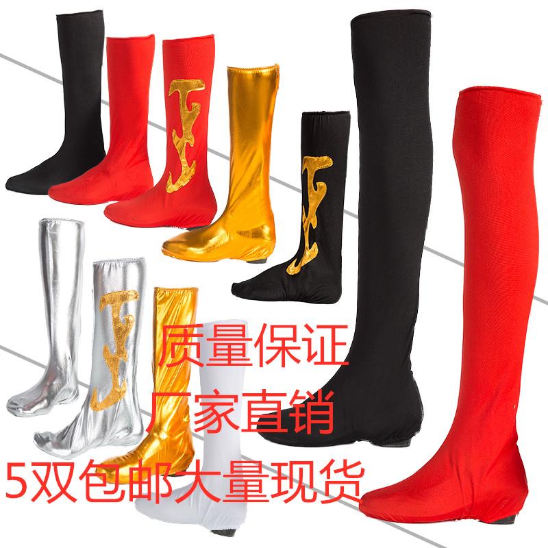 モンゴル族の靴カバー民族の女性兵の軍服の舞台の靴下カバーは長い筒の赤色の黒色を演じます。