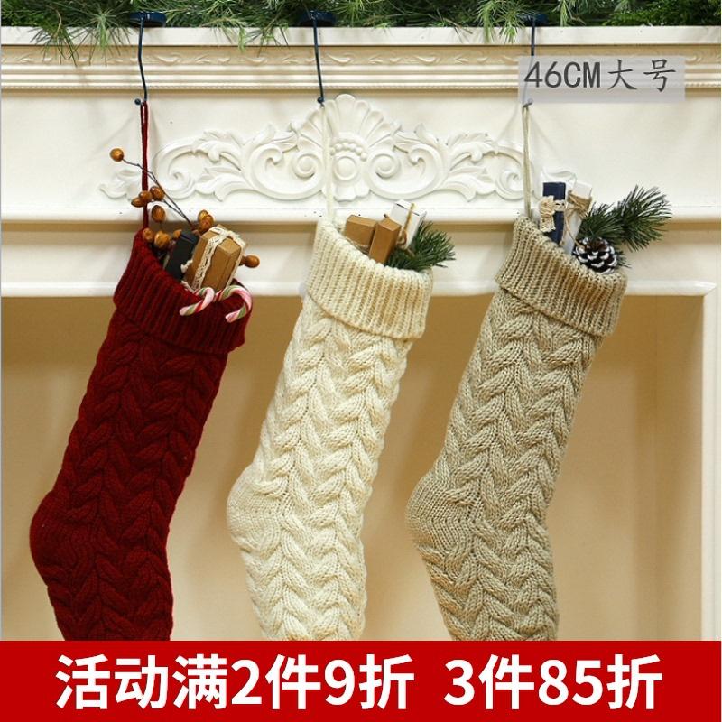 欧美家居装饰圣诞袜子针织大号礼品创意个性毛线礼物袋挂饰糖果。