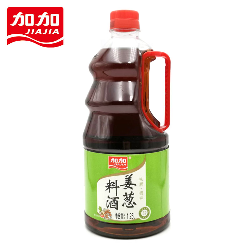 [new product] add ginger and onion cooking wine 1.25l grain brewing to remove fishy smell, relieve smell, improve taste and increase freshness cooking seasoning
