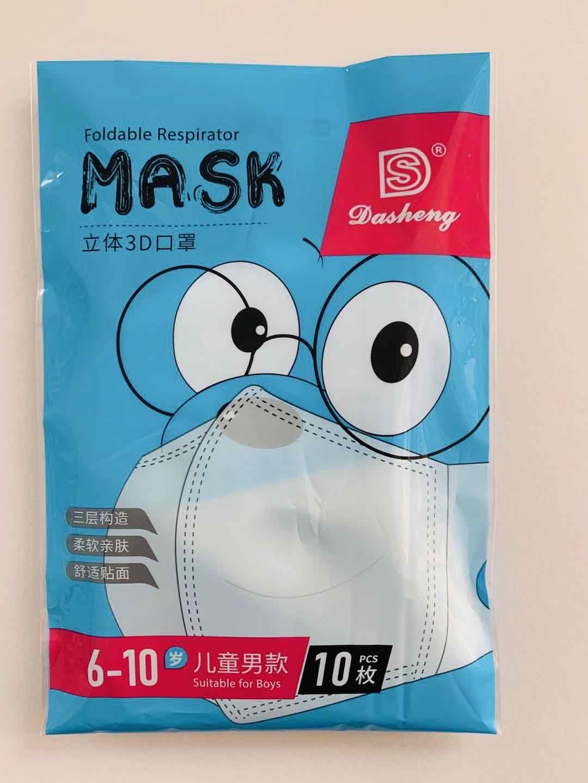 大胜3D立体儿童一次性口罩三层冬天飞沫雾霾粉尘透气男女学生10片