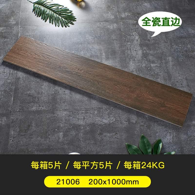Керамическая плитка Артикул 628030918133