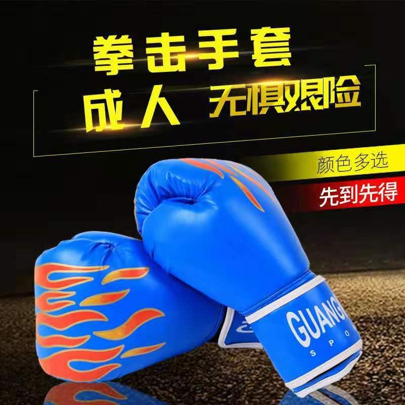 Childrens boxing gloves, juvenile Taekwondo training equipment, Sanda boxing sets, sandbags, adult combat boxing sets