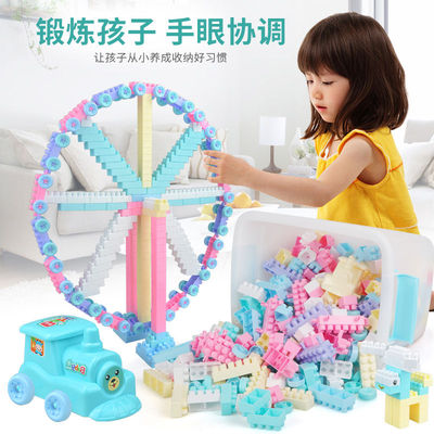 儿童积木大号颗粒宝宝拼装益智力开发玩具男孩女孩小孩拼图3到6岁
