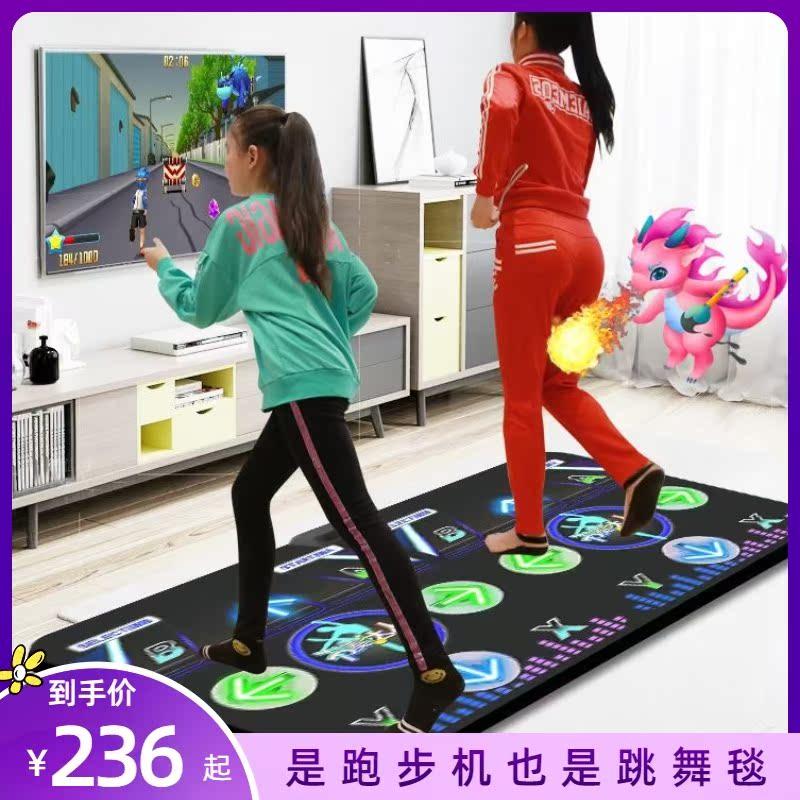 跳舞机益智电脑舞蹈家庭版多功能赛跑单人游戏灵敏跳舞毯放假接口