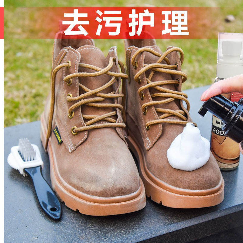 Sports sandals, suede leather shoes cleaning care agent, suede ground shoes care solution, shoe powder, suede and suede foam