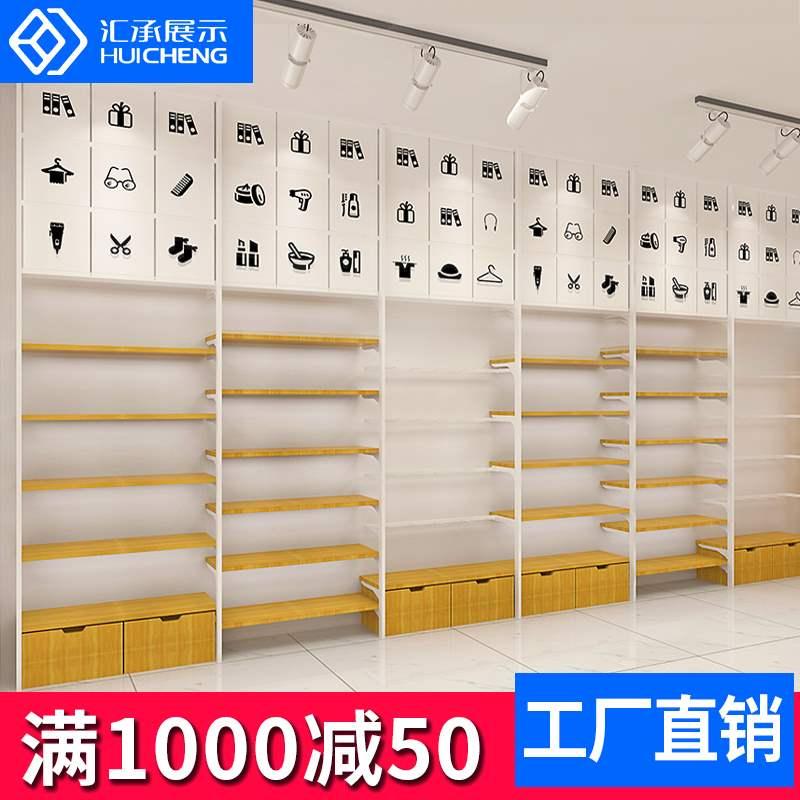货柜文具店饰品店名创款优品货架展示架边柜靠墙精品店化妆品单。