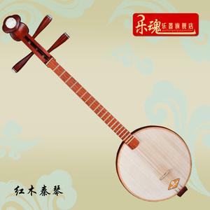 新乐魂红木秦琴 民族乐器秦琴乐器 如意花头秦琴送秦琴包拨片品