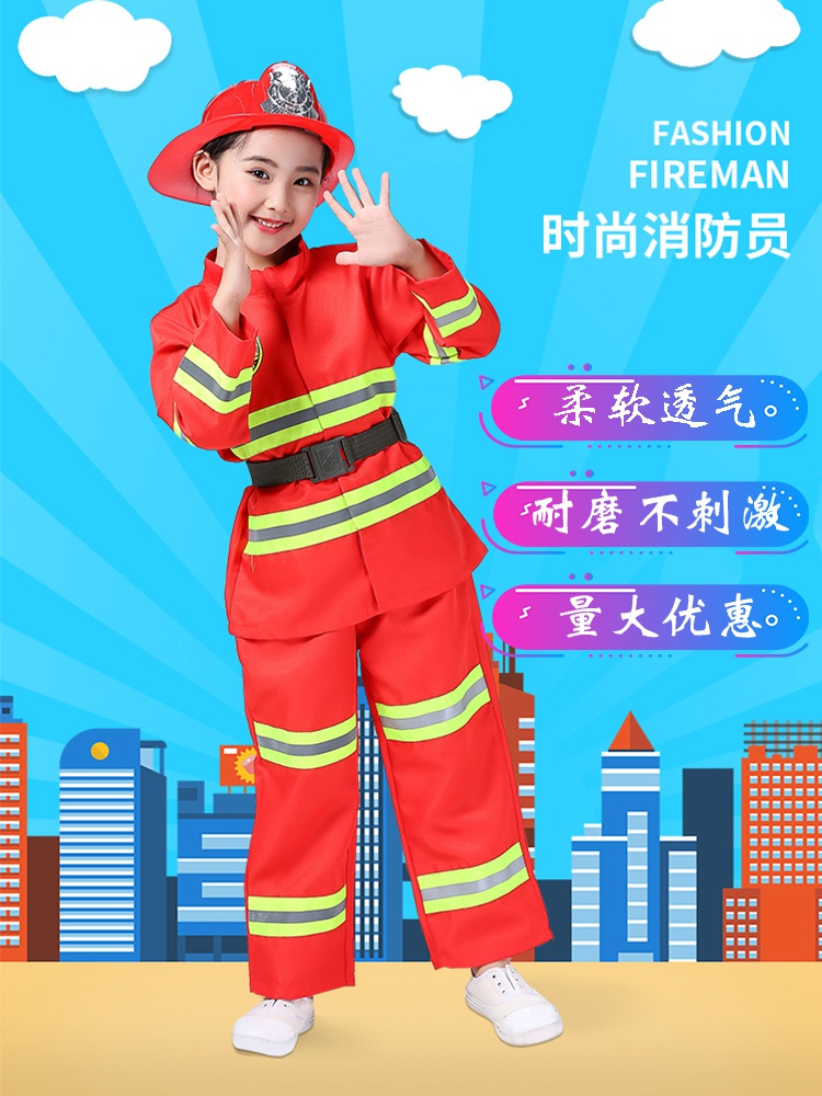 Firefighter clothing childrens fire fighting suit professional role-playing clothing boy kindergarten fire fighting toy table.