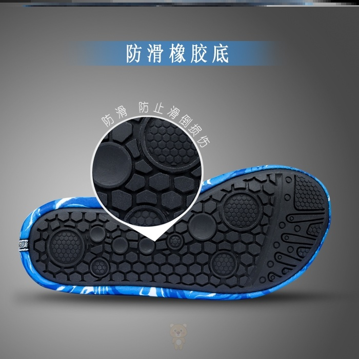 Oversize swimming shoes rubber diving amphibious anti cutting webbed barefoot shoes female baby thin sole men and women