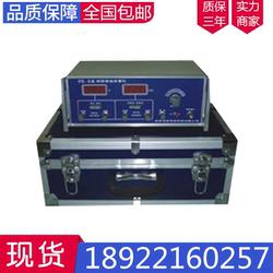 盛世伟业PS6钢筋锈蚀测量仪/钢筋测量仪/钢筋锈蚀检测仪/现货