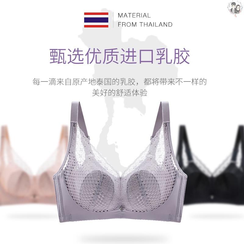 2020新款女式薄款内衣大胸显小无钢圈海绵聚拢文胸收副乳放下垂