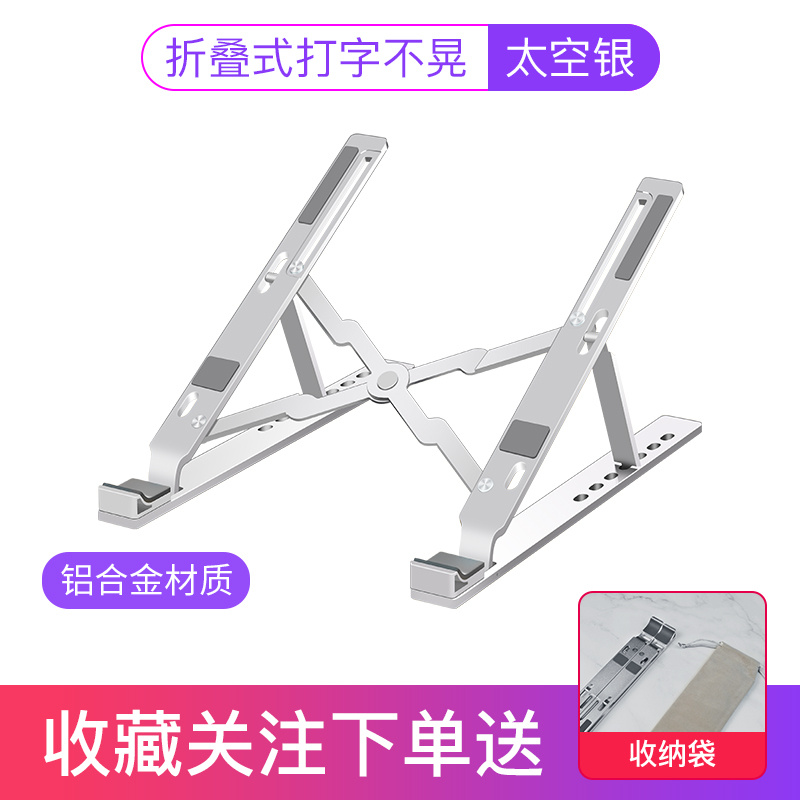 Mini support bracket rack less than 15.6 inches for computer rack accessories