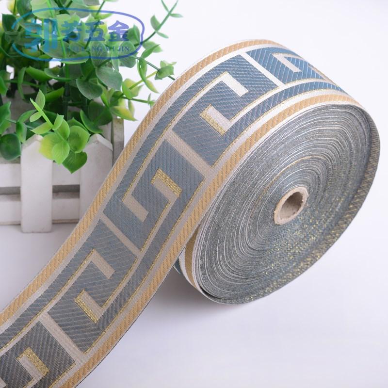宽6cm9cm沙发靠垫抱枕装饰花边窗帘提花织带拼接辅料花边服装腰带