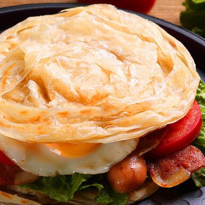 台湾正宗手抓饼原味商用家用10-50片早餐煎饼面饼厂家直发