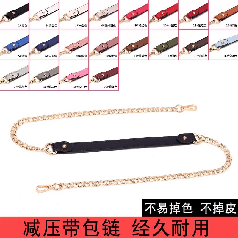 带子配件单卖减压铁链金色挎金属包包子替换女背包单斜肩带买链条