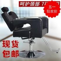 椅VIP客人椅刮胡椅可躺椅发廊放倒椅理发椅美发大椅子