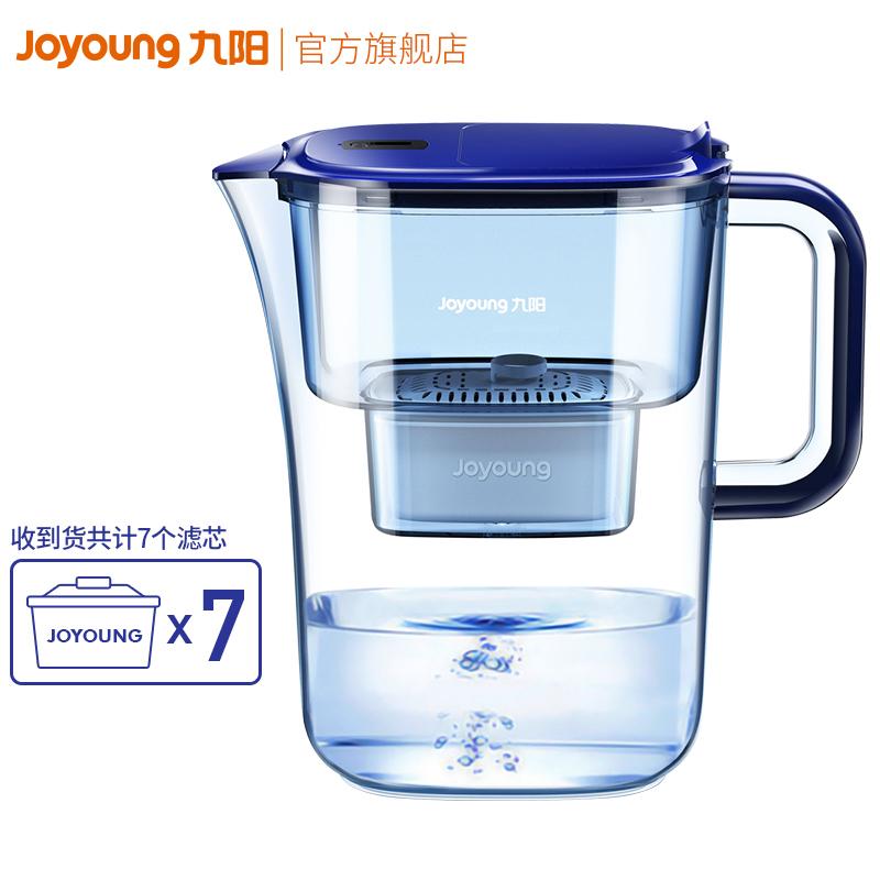九阳净水壶过滤家用净水器厨房滤水壶便携净水杯滤芯B05七芯.