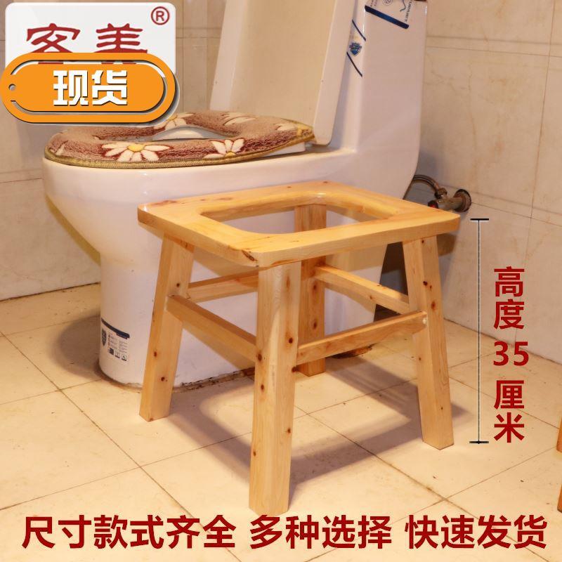 新品客美实15木孕妇坐便椅子坐便凳