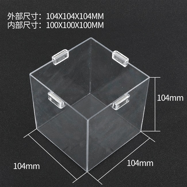 Impatient error protection magnet stop button cover control cabinet switch to prevent operation dust accident cover round square