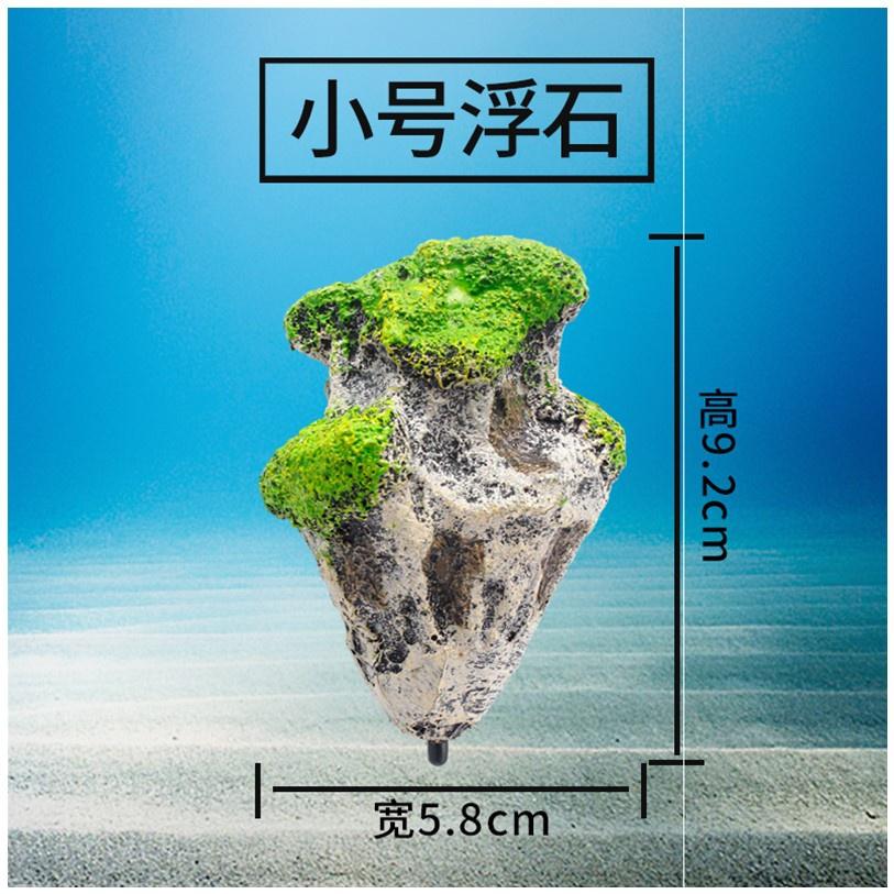 新商品の防真漂石水族の造景は人工の浮石を飾ります。アバター水草の水槽に浮かんだ石モスです。