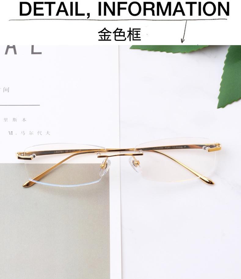 新品近视眼镜架男无框纯钛超轻女大小脸商务有度数成品变色近视镜