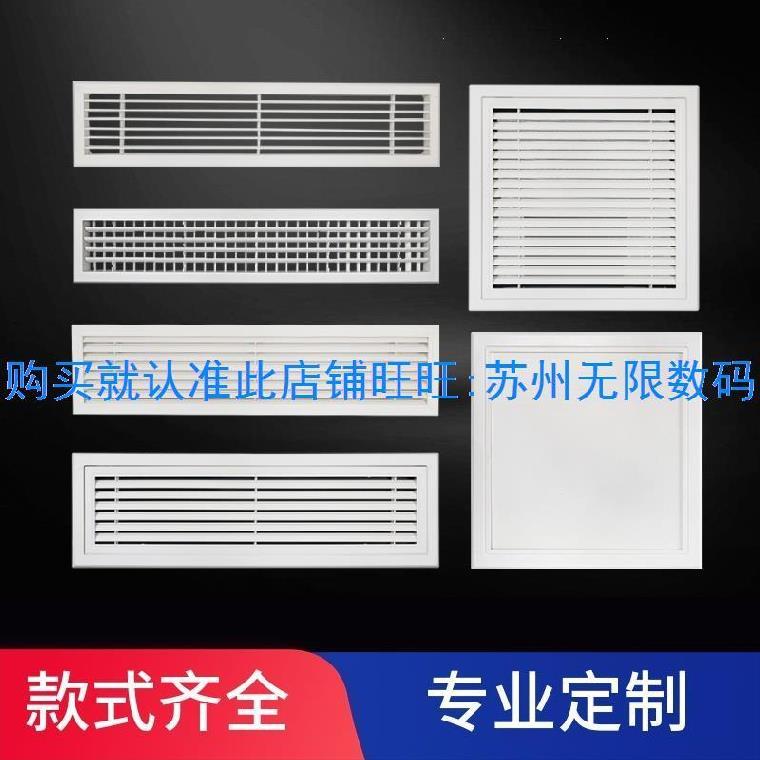 セントラルエアコンの吹き出し口の天井の換気口のボタン室内の家庭用ブラインドの装飾は換気口に取り外すことができます。