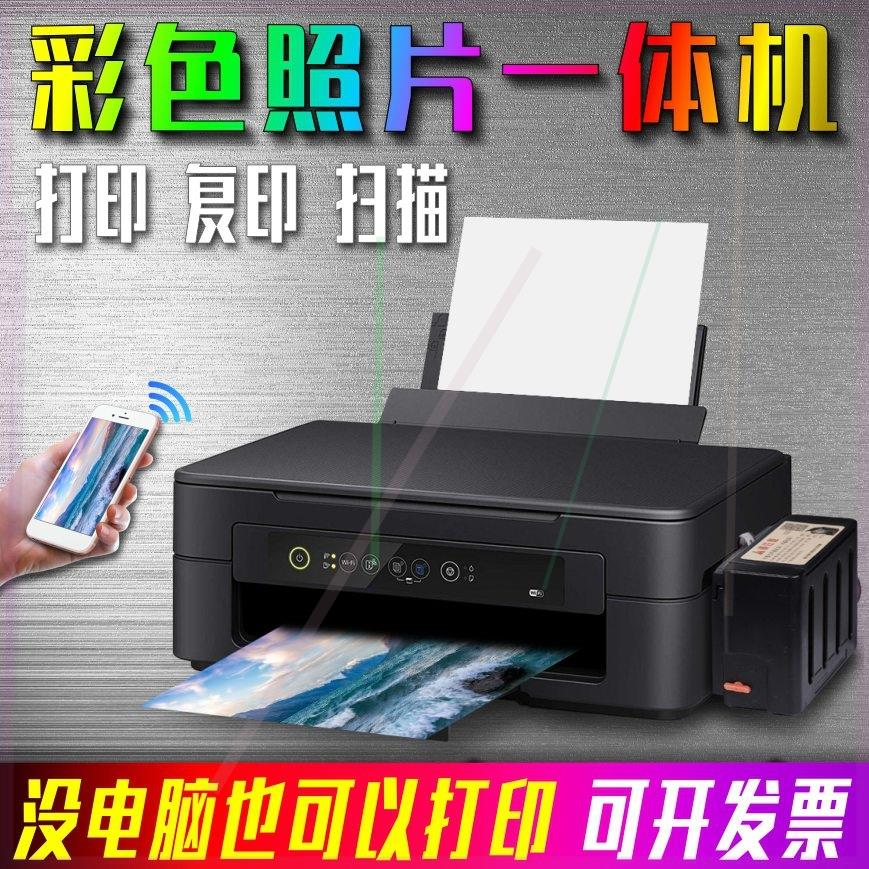 多功能4729打印机家用小型3636复印一体机扫描彩色喷墨照片学生用