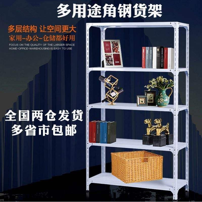 Family shelf shelf shelf household storage multi-storey store storage room electric cooker goods shelf kitchen and bathroom freedom..