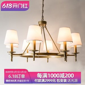 美式吊灯 客厅家用创意简约布罩铜色铁艺灯具美式乡村吊灯