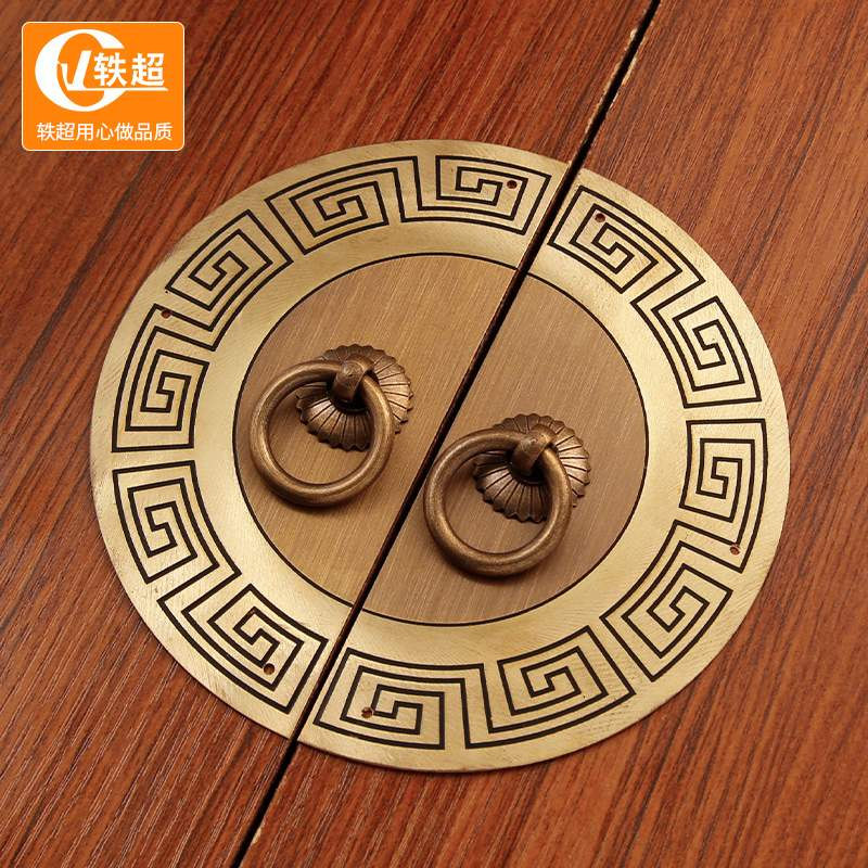 Antique handle ancient copper color Chinese round pure copper clothes cabinet door handle antique Ming and Qing mahogany furniture drawer copper handle