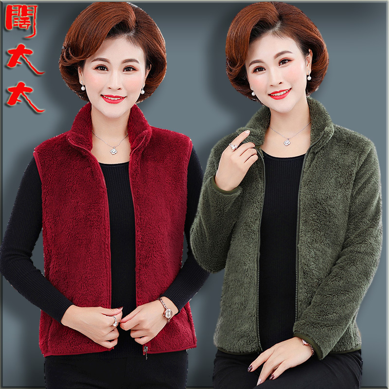 Middle aged mothers autumn and winter double faced down sweater vest waistcoat large womens Plush Jacket Top thermal vest short coat