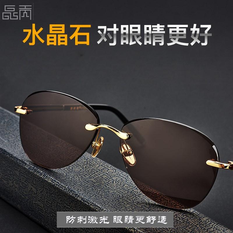 Natural crystal stone glasses mens stone Sunglasses frameless Sunglasses cutting edge fashion pilot polarizer