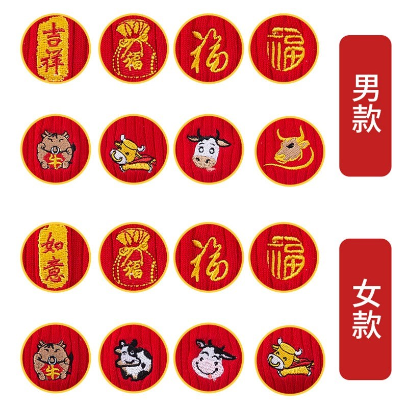 Happy net red socks children super fire with the year of the ox socks gift box