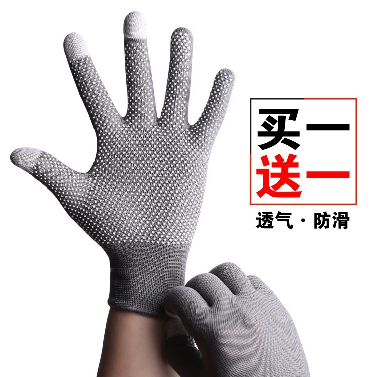 Mens sweat proof gloves for driving in summer mens fingers absorb sweat drivers anti slip durable ultra thin and light summer