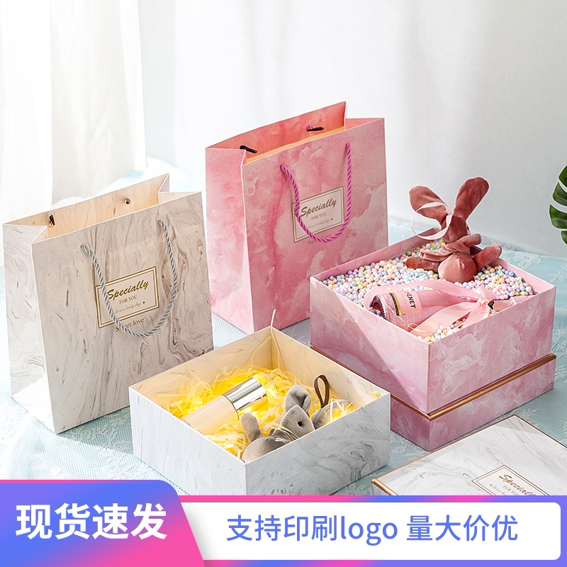The first anniversary of mothers Day gift empty box oversized clothes for the object of gift 520 women packaging.