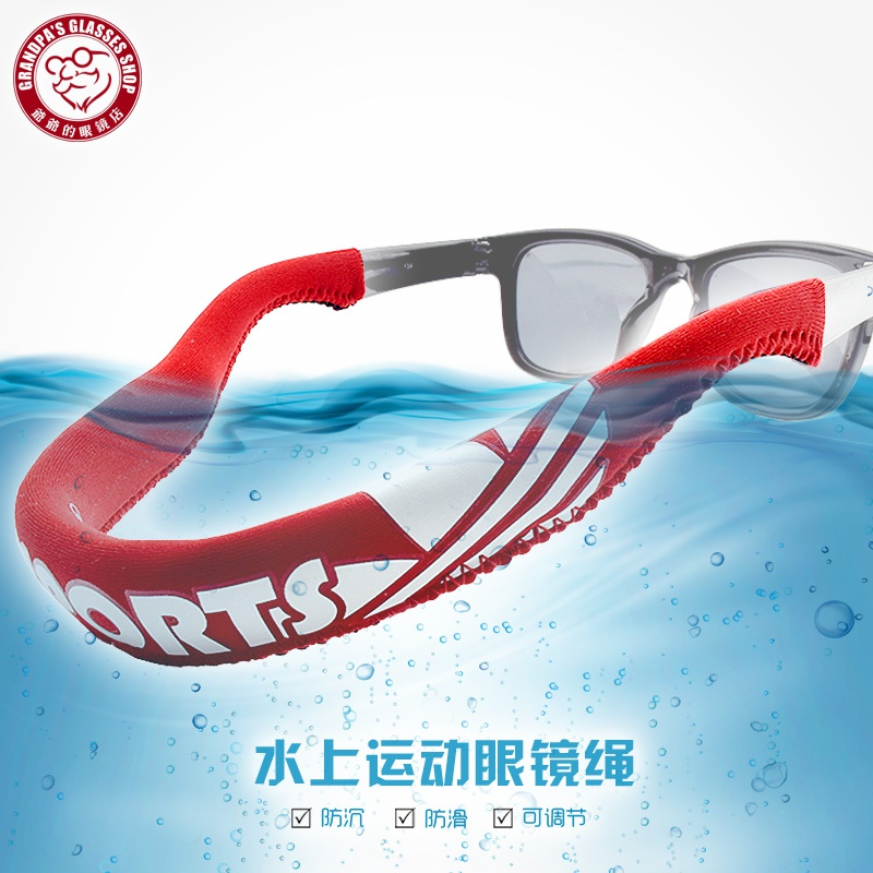 Water antiskid rope sea sports glasses rope swimming play in water prevent Sunglasses drifting floating Sunglasses fixed.