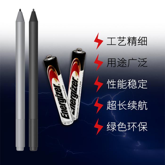 劲量九9号4a小号干电池手写触控笔华为联想微软surface Pro3 4 pen LR8D425 AAAA电容平板电脑笔记本触屏电子